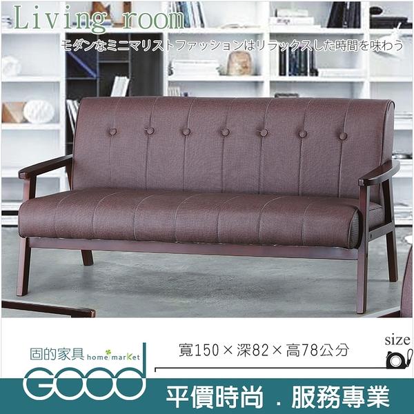 《固的家具GOOD》651-7-AT 松柏胡桃色沙發3人座【雙北市含搬運組裝】