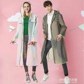 雨衣女韓國時尚單人徒步透明防水成人戶外長款超輕男雨披  朵拉朵衣櫥