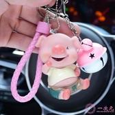 卡通情侶汽車鑰匙扣女韓國創意鈴鐺小掛件可愛包包鑰匙圈豬年禮品