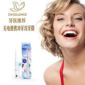 抖音家用成人兒童便攜式洗白沖洗牙器水牙線洗牙機潔牙機清潔神器 快速出貨 交換禮物