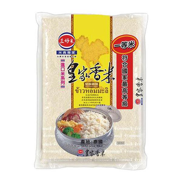三好米皇家香米 2.2KG