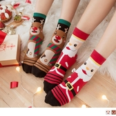 《ZB0517》韓國憨憨嘴聖誕朋友中筒長襪 OrangeBear