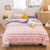 極柔牛奶絨保暖床包四件組-雙人-娜朵【BUNNY LIFE 邦妮生活館】