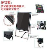熒光板 廣告板髪光板寫字板手寫板熒光黑板5070支架掛式LX 智慧e家