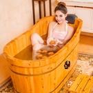 新品泡澡木桶沐浴桶大人家用成人澡盆帶蓋加...