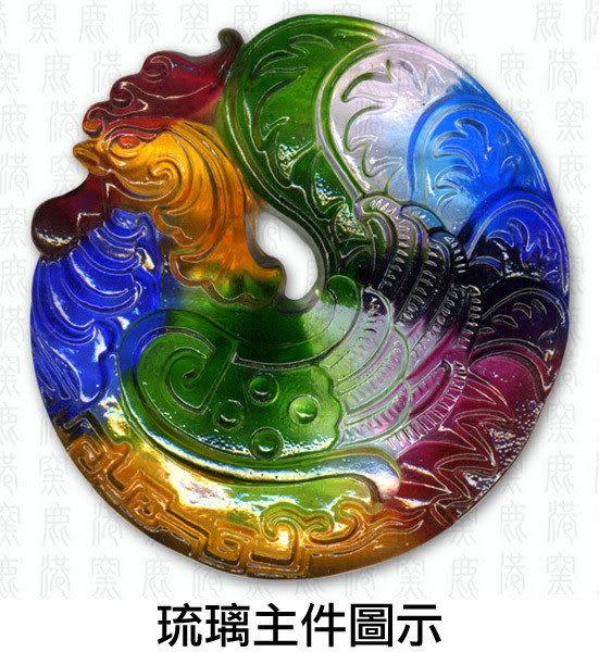 鹿港窯~居家開運L水晶鑲琉璃-雄雞躍天◆附精美包裝◆附古法制作珍藏保證卡◆免運費送到家