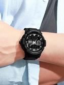 手錶 手錶男學生智能簡約男士潮流初中高中運動機械青少年多功能電子錶 米娜小鋪