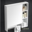 希箭 實木浴室鏡櫃掛牆式 洗手間衛生間鏡子帶置物架智慧梳妝鏡箱MNS「時尚彩紅屋」