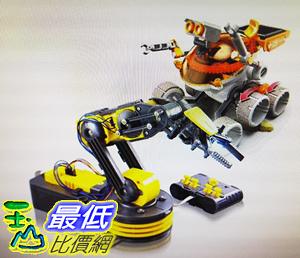 Pro'skit 寶工機械手臂+太陽能探險車組 W123969 [COSCO代購]