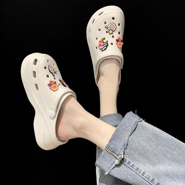 高跟洞洞鞋2021年新款女夏拖鞋外穿厚底防滑可愛軟底老爹松糕涼鞋 蘇菲小店