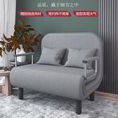 兩用沙發床小戶型客廳多功能可折疊家用辦公室午睡床單雙人小沙發