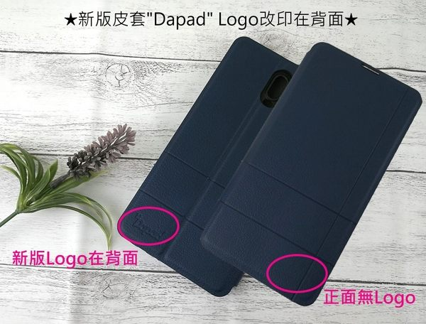 【Dapad】經典隱扣皮套 ASUS ZenFone 3 Deluxe (ZS570KL) 5.7吋