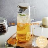 玻璃冷水壺耐熱耐高溫白開水杯套裝家用扎壺大容量泡茶壺【白嶼家居】