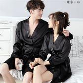 睡袍春夏季情侶浴袍絲綢睡衣