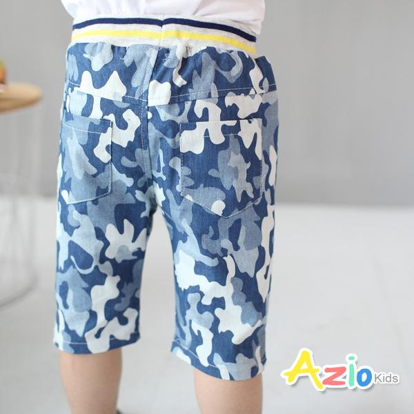 童裝 短褲 藍色迷彩口袋鬆緊短褲(藍)