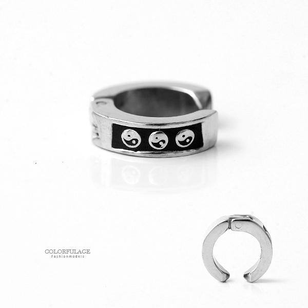 耳夾 中國風太極圖案鋼製夾式耳環 型男必備【ND470】單支