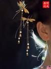 熱賣古風髮飾 原創古風蜻蜓髮釵簪子流蘇步搖楓葉髮夾扇形髮梳漢服髮飾超仙邊夾 coco