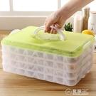 冰箱收納盒餃子盒凍餃子家用冰箱收納盒雞蛋...