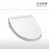 日本製 TOTO【TCF8GM33】免治馬桶 TCF712 後續 溫熱便座 柔和洗淨 TCF8PM32 新款
