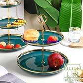 水果盤雙層零食盤時尚客廳糖果盤子前台裝飾【樹可雜貨鋪】
