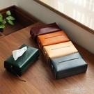 創意輕奢風抽紙盒客廳臥室家用寶馬汽車載紙巾盒多功能收納盒  一米陽光