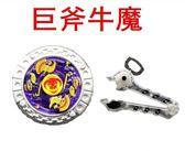魔法陀螺2代焰天火龍王魔幻夢幻發光拉線兒童男孩玩具戰斗盤套裝 七夕特別禮物