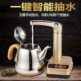 飲水桶桶裝水抽水器礦泉水純凈水電動自動手壓式吸上水器機家用