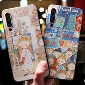 小米9手機殼小米8個性創意cc9矽膠cc9pro小米8青春版9se小米9pro5g可愛cc9e屏幕指紋版