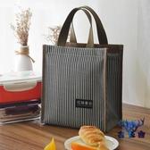 便當袋子便當包飯盒袋手提包手提袋飯盒包學生保溫袋【古怪舍】