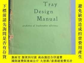 二手書博民逛書店Bubble-Tray罕見Design Manual(prediction of fractionation ef