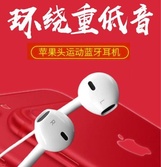 雙耳無線運動蘋果藍芽耳機入耳塞式小米vivo華為oppo立體聲通用型