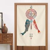 降價兩天 中式門簾 中國風裝飾簾子 客廳玄關衛生間隔斷布簾
