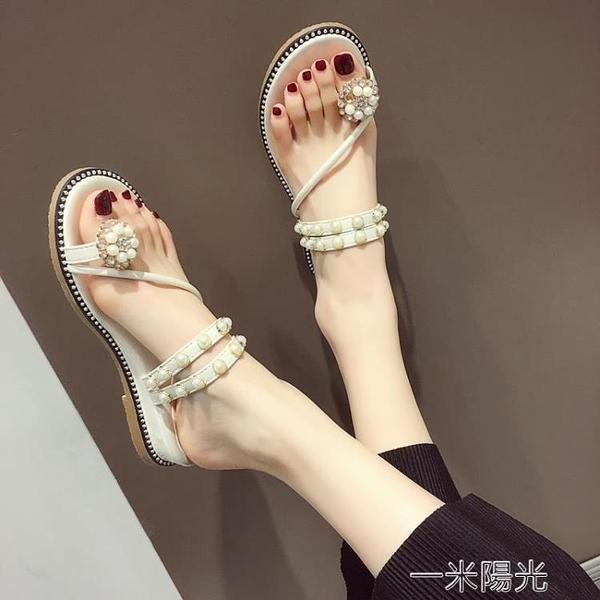 網紅涼鞋年新款女外穿ins潮夏天仙女風超火人字拖平底涼拖鞋  一米陽光
