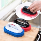 【03009】 大手柄海綿清潔刷 纖維海綿 廚房 浴室