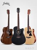 吉他 蘭可民謠吉他初學者男面單板學生41寸新手女生專用自學入門木吉它 阿薩布魯