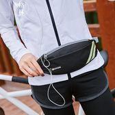 跑步手機包腰包女運動健身防水迷你2019新款男式大容量 【格林世家】