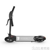 RND電動滑板車便攜折疊上班代步車成人迷你電動踏板車成年滑板車 歌莉婭 YYJ