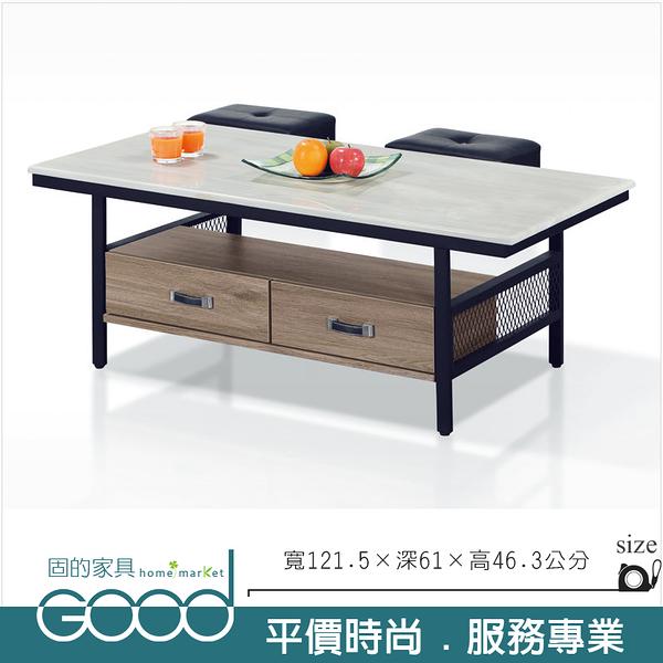 《固的家具GOOD》367-4-AM 艾瑪古橡石面茶几/不含腳椅【雙北市含搬運組裝】