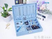 饰品收纳盒木質首飾盒女單層帶鎖絨布面料飾品盒歐式戒指盒 法布蕾輕時尚igo
