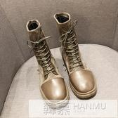 馬丁靴女2020年秋冬季新款ins韓版百搭網紅瘦瘦靴子機車中筒靴子 雙12購物節