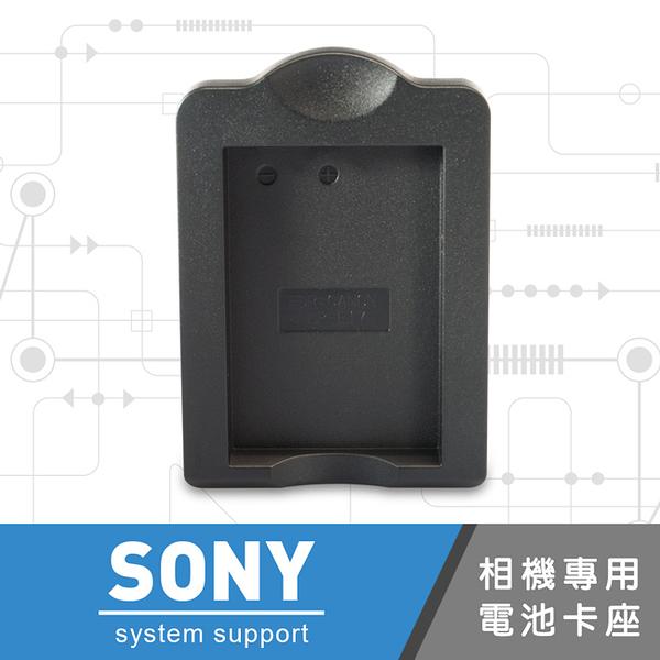 Kamera Sony NP-FW50 電池充電器 替換式卡座 EXM PN 上座 卡匣 相容底座 (PN-060)