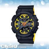 CASIO 手錶專賣店 CASIO G-SHOCK_GA-110BY-1A_ISO764級磁阻_200米防水_耐衝擊