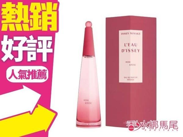 ◐香水綁馬尾◐ISSEY MIYAKE 三宅一生 一生之水 玫瑰玫瑰淡香精 分享體驗瓶 5ml