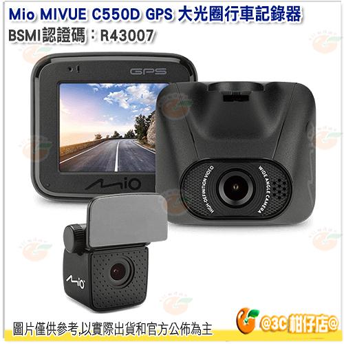 送大容量記憶卡 Mio MIVUE C550D C550+A30 F1.8光圈 行車記錄器 公司貨 Sony感光元件