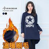 大學T--圓領星星印圖前短後長開衩下襬長袖刷毛長版上衣(黑.藍XL-5L)-X287眼圈熊中大尺碼