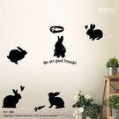☆阿布屋壁貼☆兔子 - L尺寸  壁貼