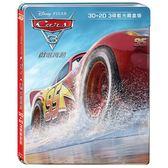 【迪士尼/皮克斯動畫】Cars 3:閃電再起 3D+2D 限量鐵盒版