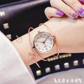 手錶風手錶女學生韓版簡約潮流手鍊手鐲式網紅森繫百搭  【新品優惠】