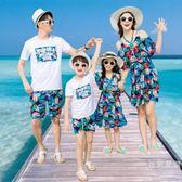 親子裝沙灘夏裝一家三口套裝海邊度假全家裝母女洋裝裝 萬聖節八折免運