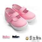 【樂樂童鞋】【台灣製現貨】MIT百搭休閒鞋 C017 - 現貨 台灣製 女童鞋 娃娃鞋 包鞋 防滑 軟底 百搭